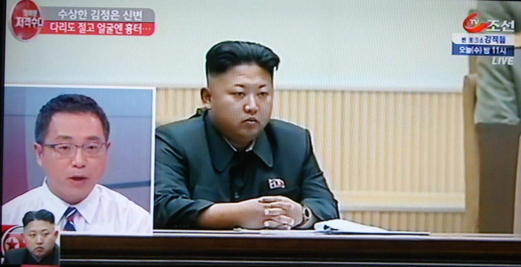 South Korean TV debate on North Korean issue and Kim Jong-un. Photo taken from South Korean TV